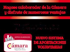 banner-aportaciones.png